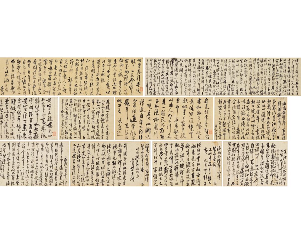 서간문 書簡文 추사·완당 김정희 秋史 金正喜 (1786-1856)   김정희는 조선후기 예술가이자 학자로 시·서·화, 금석학, 고증학 등 다양한 학문에 정통하였다. 역대 명필의 장점을 모아 만든 추사체는 글씨이지만 그림과 같은 독특함으로 당대 최고의 서체로 평가되었다. 세한도, 불이선란도 등 유명한 그림 뿐 아니라 편지글을 모은 문집도 다수 전하는데, 이는 단순한 편지가 아니라 편지형식을 빌린 수필이자 평론이다. <서간문>은 멀리 떨어져 있는 친구의 안부를 묻고 자신의 소식을 전하는 내용으로 그의 소박하고 평범한 일상을 보여준다.